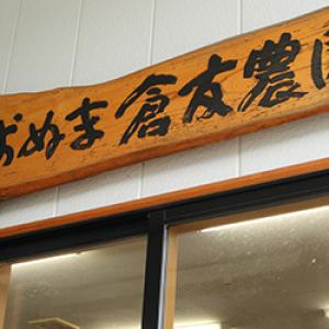 お知らせ【8月18日更新】